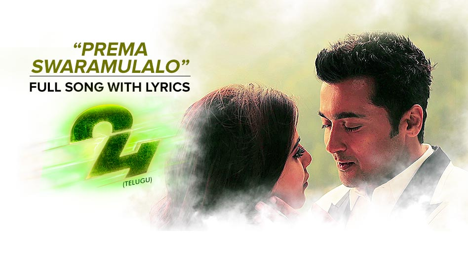 Prema Swaramulalo Full Song With Lyrics
