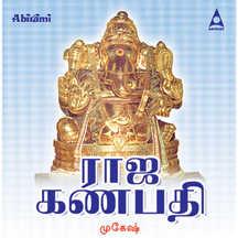 Raja Ganapathy