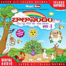 Balanandam Vol - 1