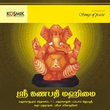 Sri Ganapathi Mahimai