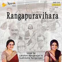 Rangapuravihara
