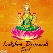 Lakshmi Deepavali - Tamil
