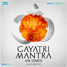 Gayatri Mantra - 108 Mantra Jaap