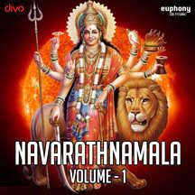 Navarathnamala Vol 1