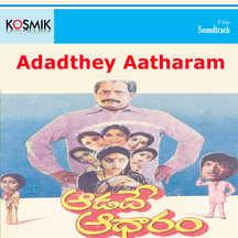 Adadthey Aatharam