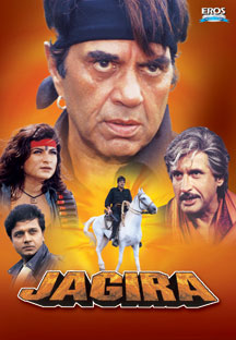 Watch Jagira full movie Online - Eros Now