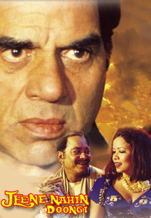 Watch Jeene Nahin Doongi full movie Online - Eros Now