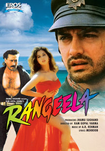 Watch Rangeela full movie Online - Eros Now