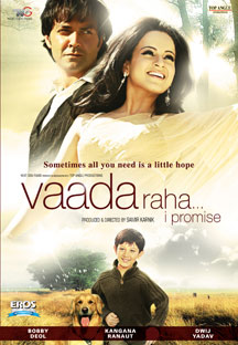 Watch Vaada Raha - I Promise full movie Online - Eros Now
