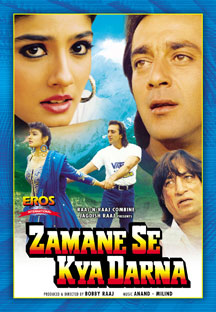 Watch Zamane Se Kya Darna full movie Online - Eros Now