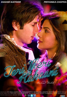 Watch Teri Meri Kahaani full movie Online - Eros Now