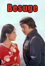 Watch Besuge full movie Online - Eros Now