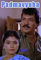 Watch Padmavyuha full movie Online - Eros Now