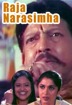 Watch Raja Narasimha full movie Online - Eros Now
