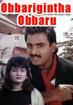 Watch Obbarigintha Obbaru full movie Online - Eros Now