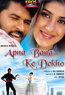 Watch Apna Bana Ke Dekho full movie Online - Eros Now