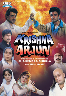 Watch Krishna Arjun full movie Online - Eros Now