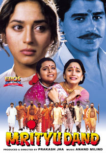 Watch Mrityudand full movie Online - Eros Now