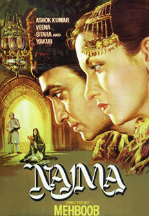 Watch Najma full movie Online - Eros Now