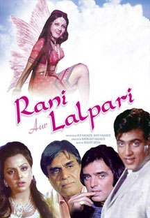 Watch Rani Aur Lalpari full movie Online - Eros Now