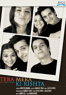 Watch Tera Mera Ki Rishta full movie Online - Eros Now
