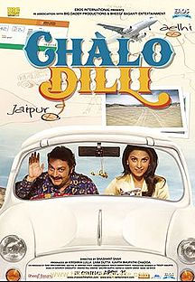 Watch Chalo Dilli full movie Online - Eros Now