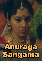 Watch Anuraga Sangama full movie Online - Eros Now