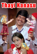 Watch Thayi Kanasu full movie Online - Eros Now