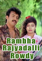 Watch Rambha Rajyadalli Rowdy full movie Online - Eros Now
