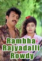 Rambha Rajyadalli Rowdy