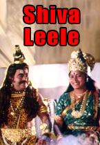 Watch Shiva Leele full movie Online - Eros Now