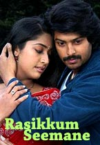Watch Rasikkum Seemane full movie Online - Eros Now
