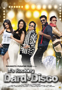 Watch Its Rocking: Dard E Disco full movie Online - Eros Now