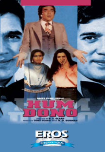 Watch Hum Dono full movie Online - Eros Now