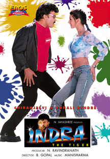 Watch Indra - The Tiger full movie Online - Eros Now