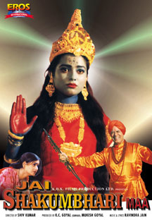 Watch Jai Shakumbhari Maa full movie Online - Eros Now