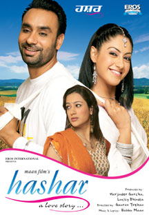 Watch Hashar - A Love Story full movie Online - Eros Now