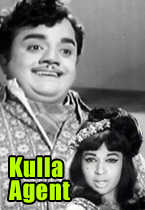 Watch Kulla Agent full movie Online - Eros Now