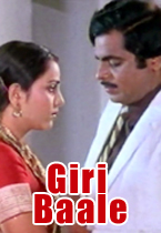 Watch Giri Baale full movie Online - Eros Now