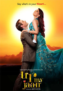 Watch U R My Jaan full movie Online - Eros Now