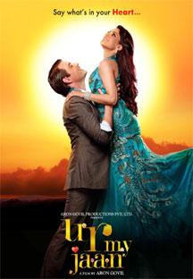 Watch U R My Jaan full movie Online - Eros Now