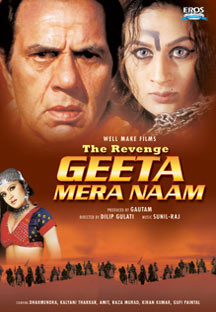 Watch The Revenge - Geeta Mera Naam full movie Online - Eros Now