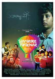 Watch Satrangee Parachute full movie Online - Eros Now