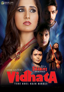 Watch Vidhata - Tere Khel Hain Nirale full movie Online - Eros Now