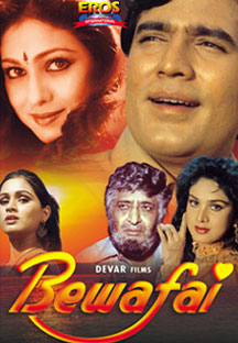 Watch Bewafai full movie Online - Eros Now