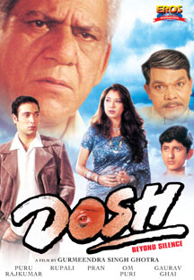 Watch Dosh full movie Online - Eros Now