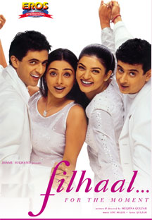 Watch Filhaal full movie Online - Eros Now