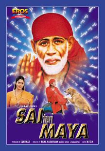 Watch Sai Teri Maya full movie Online - Eros Now