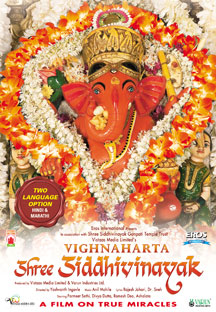 Watch Vighnaharta Shree Siddhivinayak full movie Online - Eros Now