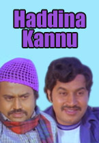 Watch Haddina Kannu full movie Online - Eros Now